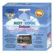 mistcool product